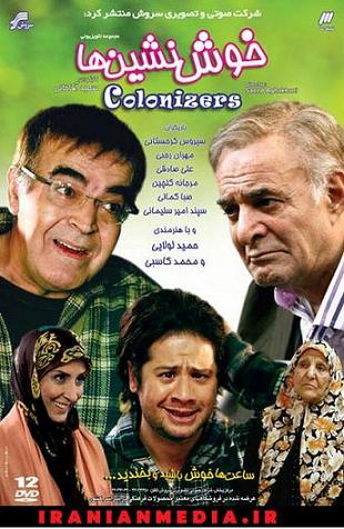 دانلودترين(www.downloadtarin.ir)